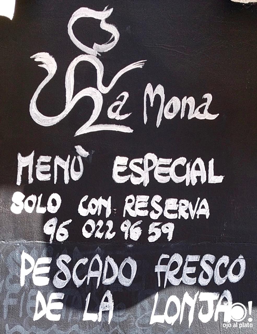 menu_mona21