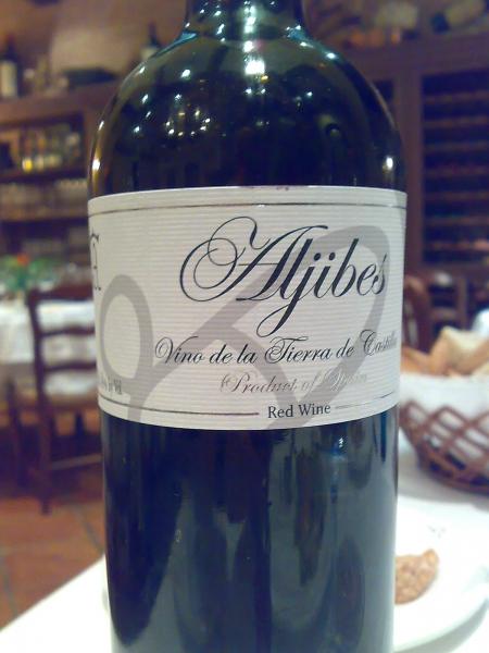 Aljibes 2004