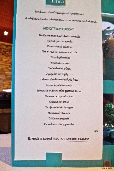 04_menu