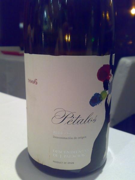 petalos-2006.jpg