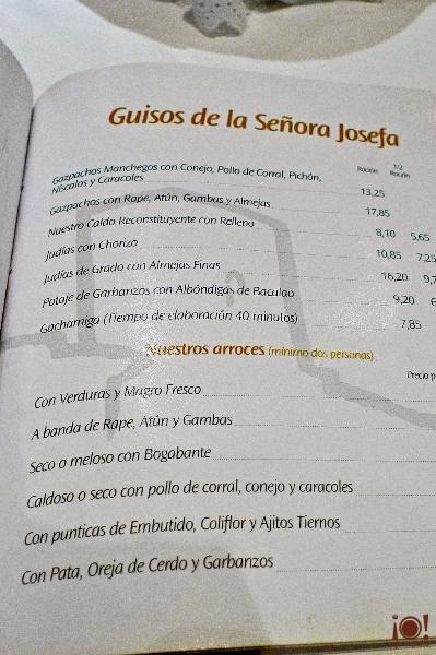 11_menu