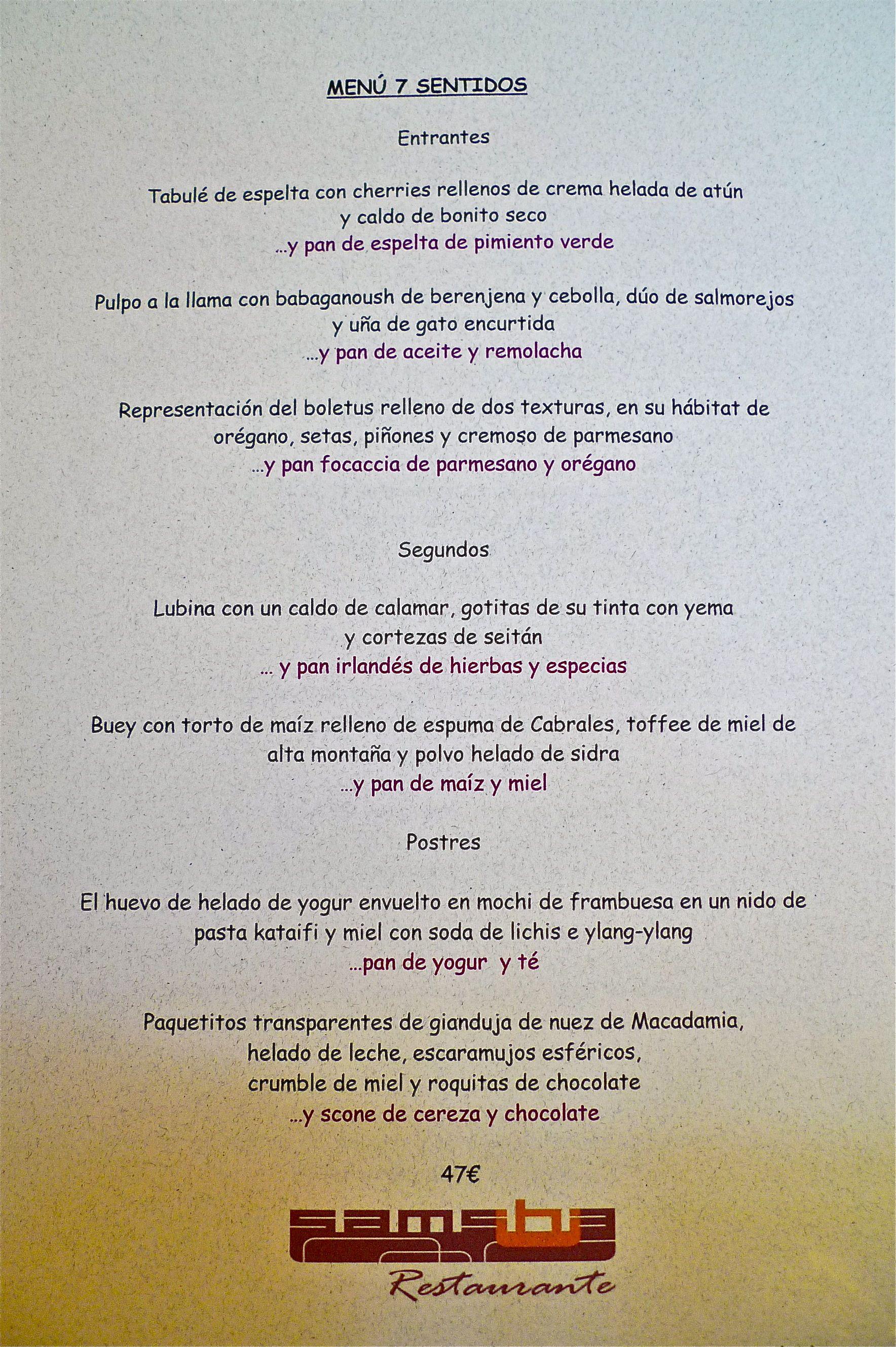 02_menu-7